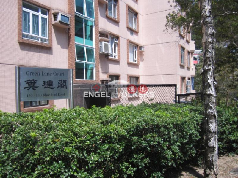 跑馬地三房兩廳筍盤出售|住宅單位|130-132箕璉坊 | 灣仔區|香港出售HK$ 2,250萬