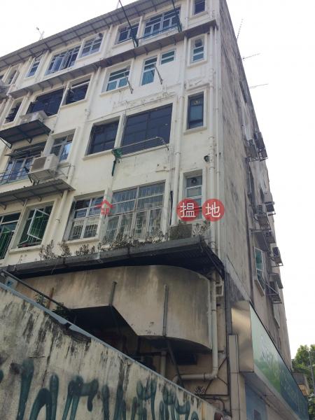 宜春街61號 (61 Yi Chun Street) 西貢 搵地(OneDay)(3)