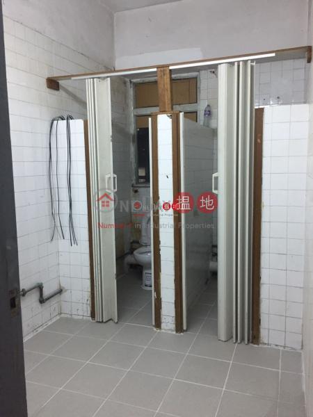 WEALTHY INDUSTRIAL BUILDING, 22 Wing Yip Street | Kwai Tsing District | Hong Kong | Rental, HK$ 45,000/ month