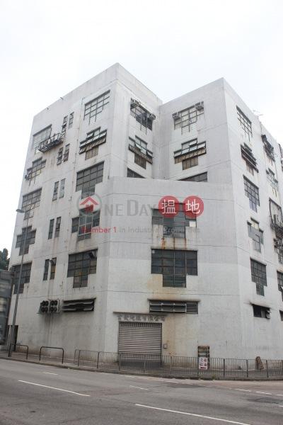 On Hang Industrial Centre (On Hang Industrial Centre) Fanling 搵地(OneDay)(1)