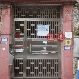 銅鑼灣道86號,銅鑼灣, 香港島