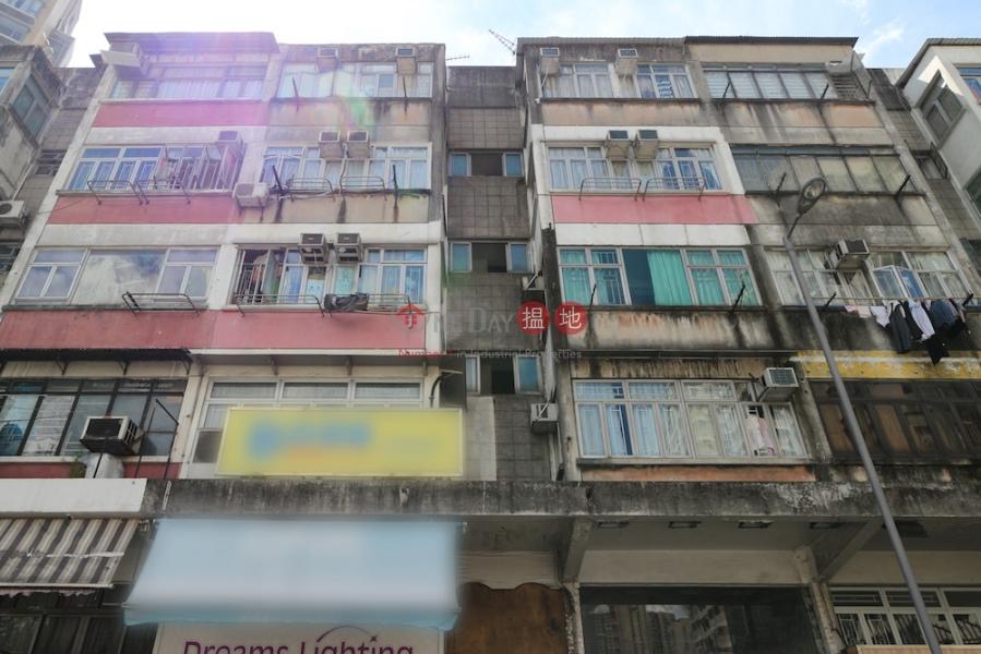 寶鄉街110-112號 (110-112 Po Heung Street) 大埔|搵地(OneDay)(3)