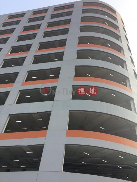 Mapletree Logistics Hub Tsing Yi (Mapletree Logistics Hub Tsing Yi) Tsing Yi|搵地(OneDay)(5)