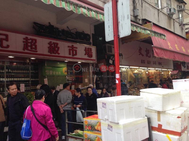 基隆街359號 (359 Ki Lung Street) 深水埗|搵地(OneDay)(1)