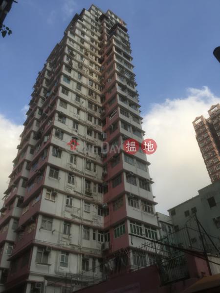 翠鳳樓 (Tsui Fung Building) 慈雲山|搵地(OneDay)(1)