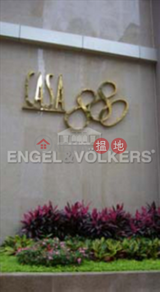 Property Search Hong Kong | OneDay | Residential | Rental Listings, 3 Bedroom Family Flat for Rent in Quarry Bay