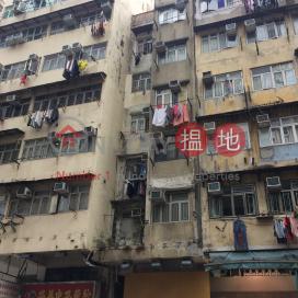 318 Castle Peak Road,Cheung Sha Wan, Kowloon