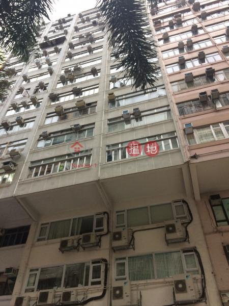 香港建造商會有限公司 (The Hong Kong Construction Association Limited) 灣仔|搵地(OneDay)(2)