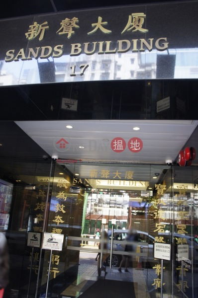 Sands Building (Sands Building) Tsim Sha Tsui|搵地(OneDay)(4)