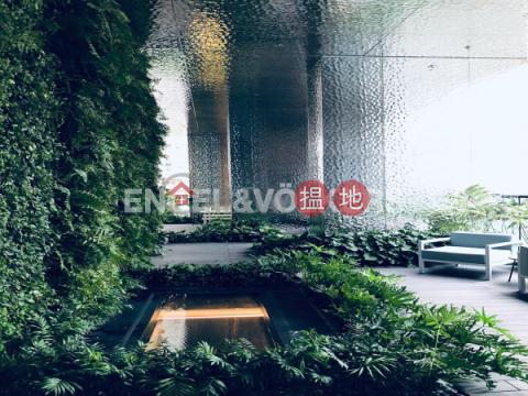1 Bed Flat for Rent in Sai Ying Pun|Western DistrictArtisan House(Artisan House)Rental Listings (EVHK45064)_0