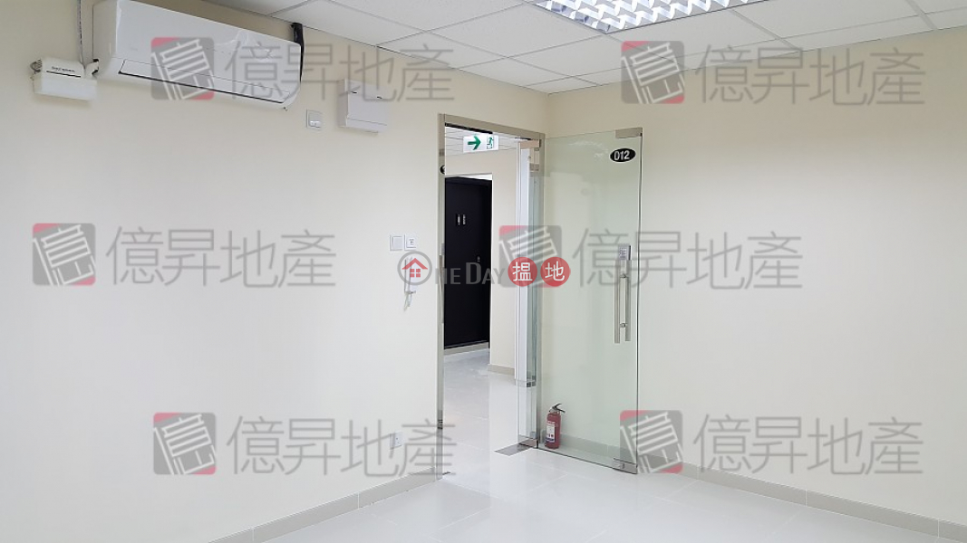 ## 近地鐵 創業之選 ## 26 Kwai Cheong Road | Kwai Tsing District | Hong Kong, Rental HK$ 4,800/ month