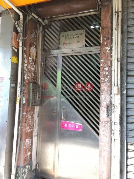 204 Hai Tan Street (204 Hai Tan Street) Sham Shui Po 搵地(OneDay)(1)