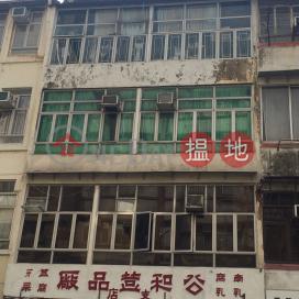 67 Fuk Lo Tsun Road|福佬村道67號