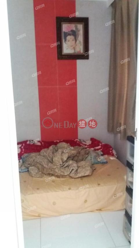 交通方便,內街清靜,乾淨企理《和明苑 和逸閣 (A座)買賣盤》|和明苑 和逸閣 (A座)(Wo Yat House (Block A) Wo Ming Court)出售樓盤 (QFANG-S83305)_0