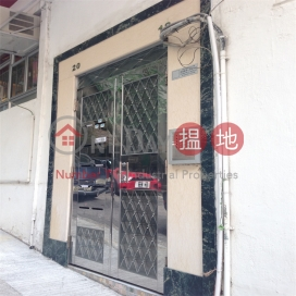 18-20 Tsun Yuen Street,Happy Valley, Hong Kong Island