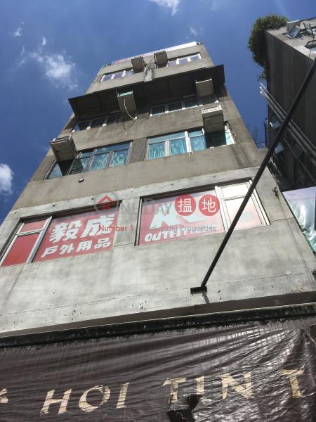 Tai Tong Mansion (Tai Tong Mansion) Yuen Long|搵地(OneDay)(2)