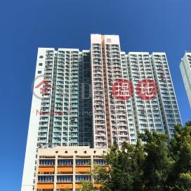 Chai Wan Estate Wan Ying House|柴灣邨 灣映樓