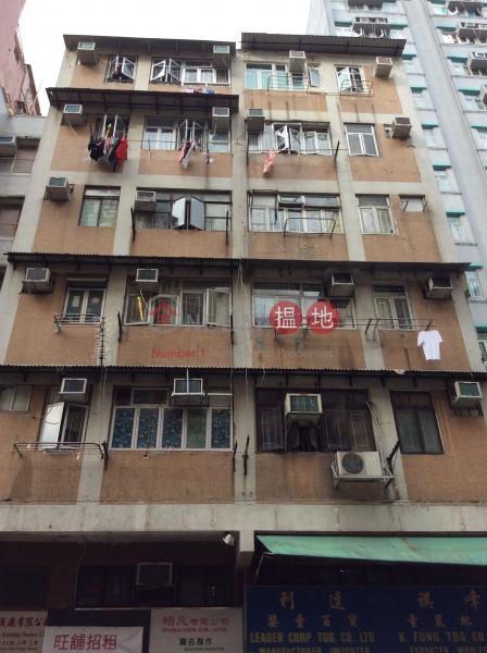 22-24 Fuk Wing Street (22-24 Fuk Wing Street) Sham Shui Po 搵地(OneDay)(2)