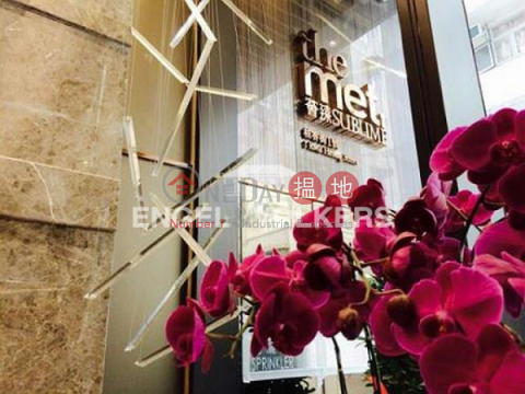 1 Bed Flat for Sale in Sai Ying Pun|Western DistrictThe Met. Sublime(The Met. Sublime)Sales Listings (EVHK38433)_0