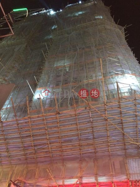百樂大廈 (Pak Lok Building) 佐敦|搵地(OneDay)(1)