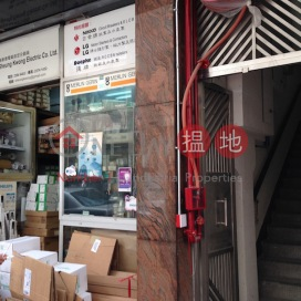 367-369 Shanghai Street,Mong Kok, Kowloon