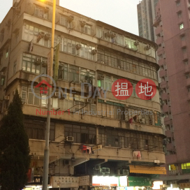56A Yen Chow Street,Sham Shui Po, Kowloon