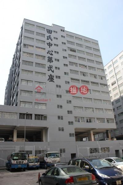 田氏中心 (Tins Centre) 屯門|搵地(OneDay)(3)
