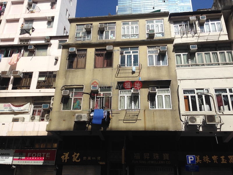 Sunny Building (Sunny Building) Jordan|搵地(OneDay)(1)