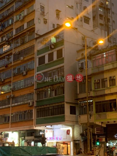 282 Ma Tau Wai Road (282 Ma Tau Wai Road) To Kwa Wan|搵地(OneDay)(3)