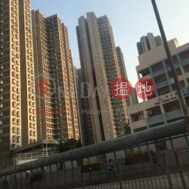 Hoi Chu Mansion | Riviera Gardens,Tsuen Wan East, New Territories