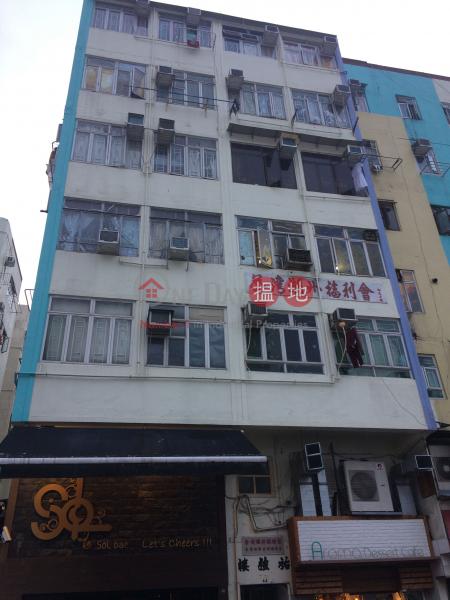 Iau Keung Building (Iau Keung Building) Tsuen Wan East|搵地(OneDay)(3)