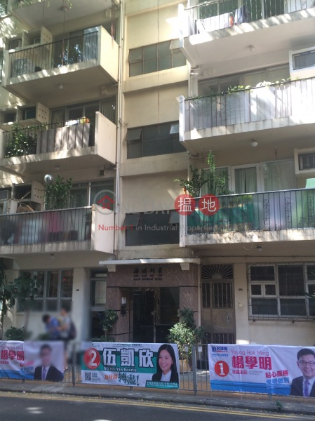 濂溪別業 (Lim Kai Bit Yip) 西營盤|搵地(OneDay)(4)