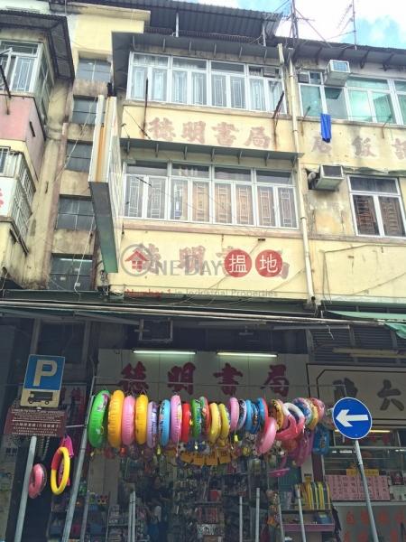Tsun Fu Street 6 (Tsun Fu Street 6) Sheung Shui|搵地(OneDay)(3)