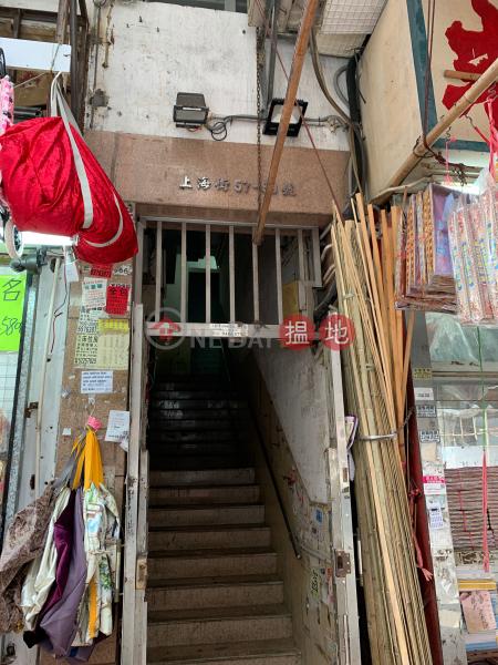 57 Shanghai Street (57 Shanghai Street) Jordan|搵地(OneDay)(1)