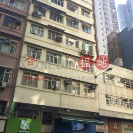 394-396 Queen\'s Road West,Sai Ying Pun, Hong Kong Island