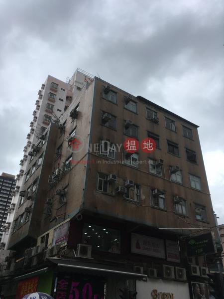 捷榮樓 (Chit Wing Building) 元朗|搵地(OneDay)(1)