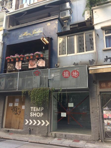 Kin Hing House (Kin Hing House) Soho|搵地(OneDay)(1)