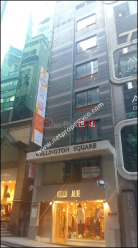 Office for rent in Central|Central DistrictWellington Square(Wellington Square)Rental Listings (A065027)_0
