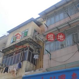 San Shing Avenue 24|新成路24號