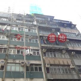 99-101 Belcher\'s Street,Kennedy Town, Hong Kong Island