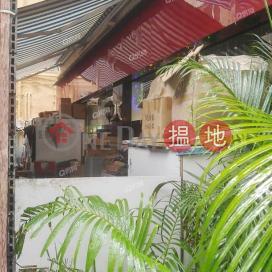 人流不絕,位置優越,知名食街,食肆林立,鄰近港鐵《順暉大廈租盤》 順暉大廈(Shun Fai Building)出租樓盤 (XGGD646824114)_0