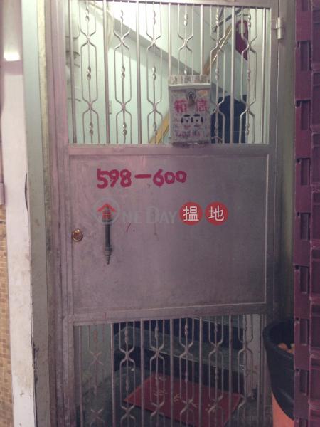 Hon Bong Building (Hon Bong Building) Shek Tong Tsui|搵地(OneDay)(1)