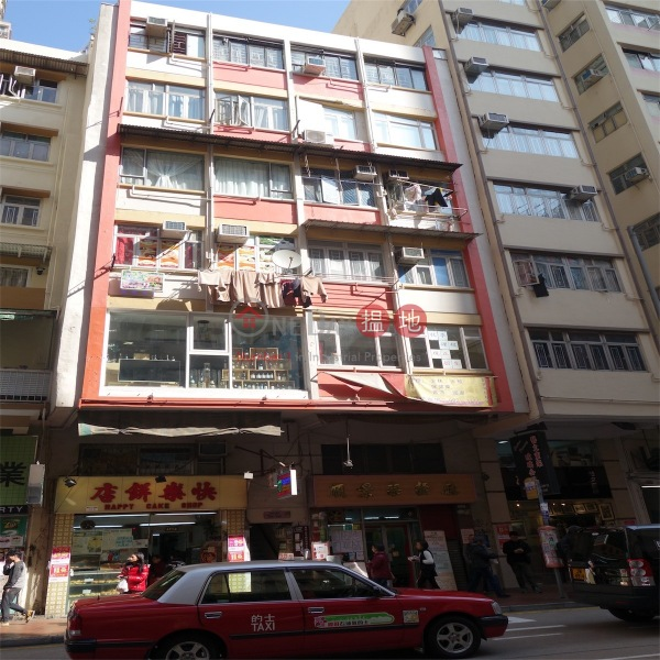 106-108 Queen\'s Road East (106-108 Queen\'s Road East) Wan Chai|搵地(OneDay)(2)