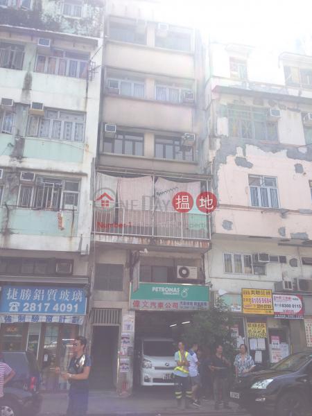 興民街26號 (26 Hing Man Street) 西灣河|搵地(OneDay)(3)