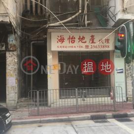2 Wing Kwong Street,Hung Hom, Kowloon
