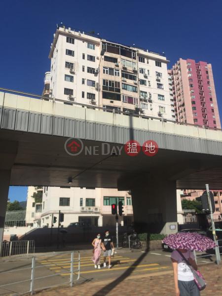 Block 5 Mandarin Court (Block 5 Mandarin Court) Ho Man Tin|搵地(OneDay)(1)
