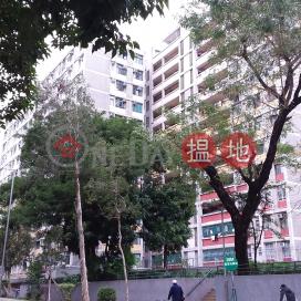 柏東樓東頭(二)邨,九龍城, 九龍