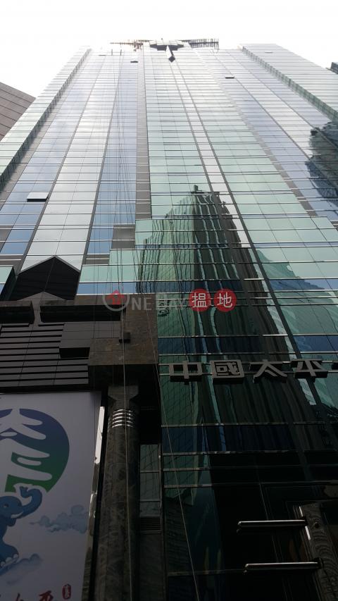 TEL 98755238|Wan Chai DistrictChina Taiping Tower 1(China Taiping Tower 1)Rental Listings (KEVIN-8507300175)_0