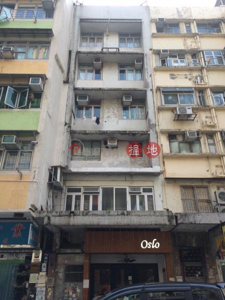 HO WEN HOUSE (HO WEN HOUSE) Kowloon City|搵地(OneDay)(3)