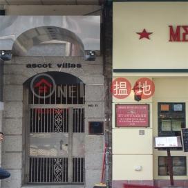 Ascot Villas,Happy Valley, Hong Kong Island